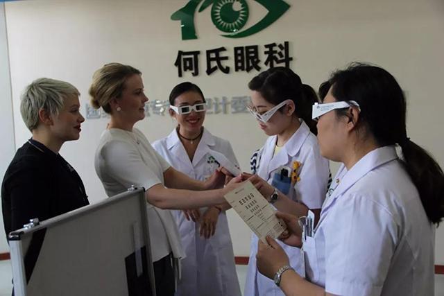 何氏眼科奥比斯低视力公益项目7.jpg